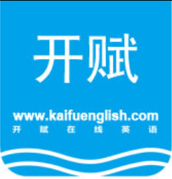Kaifu English Logo